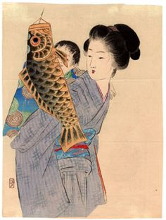 Lotto 00210 N.1 xilografia ukiyo-e Takeuchi Keishu KOINOBORI Anno: 1908 Condizioni: buone Dimensioni: 22 x 29,5 cm