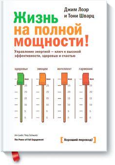 Критская музыка 4 класс учебник читать