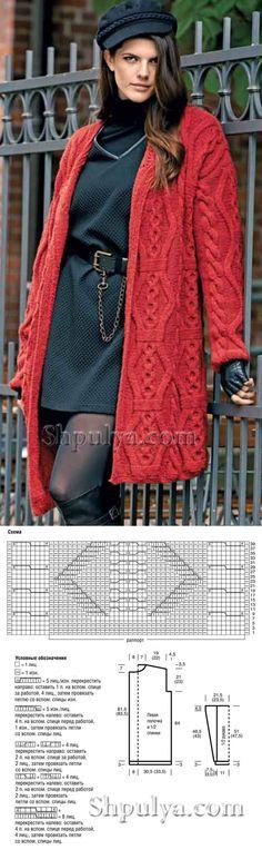 www.SHPULYA.com - Длинный кардиган с узором из кос и ромбов