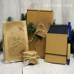 """Подарочный набор """"Эко"""" Небольшой минималистичный подарочный набор, оформленный в эко-стиле."""