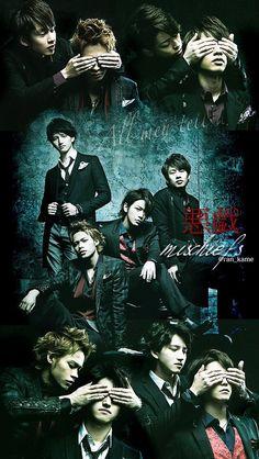 Group Pictures, Japanese Men, Kpop, Actors & Actresses, Fangirl, Cartoon, Boys, Celebrities, Fashion