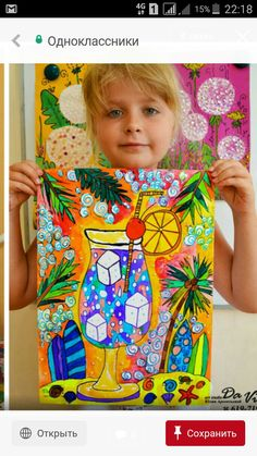 Kids Art Class, Art Lessons For Kids, Art For Kids, Drawing For Kids, Painting For Kids, Kindergarten Art Projects, Funky Art, Alcohol Ink Painting, Summer Art