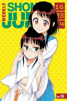 ComiXology Sets New & Notable Digital Comics For March 2016 Naoshi Komi, Nisekoi, Digital Comics, March 14th, Fandom, Cover, Sleeves, Art