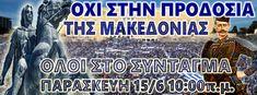 Εν μέσω των ραγδαίων εξελίξεων στο σκοπιανό ζήτημα και μετά της σημερινής συμφωνίας, βάσει της οποίας οριστικοποιήθηκε η εκχώρηση του ονόματος της Μακεδονίας, κλιμακώνονται οι αντιδράσεις της ελληνικής κοινωνίας και οι πολίτες συνεχίζουν απτόητοι να εκφράζουν απερίφραστα την αντίθεσή τους. Η συγκέντρωση είναι ως ανεξάρτητη, πατριωτική.