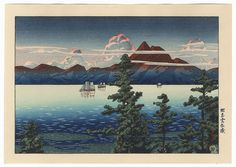 """Mount Unzen, Hizen"", circa 1927 by Hasui"