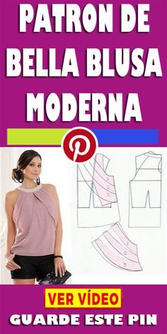 Dress Sewing Patterns, Emilio Pucci, Pattern Fashion, Sewing Hacks, Fashion Show, Elegant, Womens Fashion, Blog, Brighton