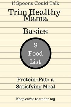 Get started with this Trim Healthy Mama S foods list. A short guide on what to eat, what to avoid, and some great S friendly recipes. Enjoy your fats fully while on THM.