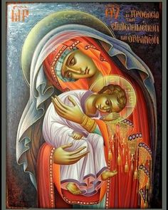 The Theotokos by Stelios Stelios of Cyprus Byzantine Icons, Byzantine Art, Religious Icons, Religious Art, Church Icon, Russian Icons, Mary And Jesus, Biblical Art, Holy Mary