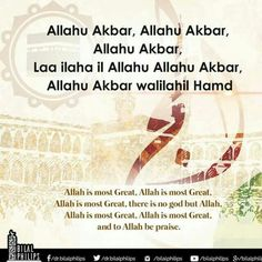 Power is for Allah Allah Islam, Islam Muslim, Islam Quran, Reminder Quotes, Advice Quotes, Muslim Quotes, Islamic Quotes, Islam Ramadan, Islam Women