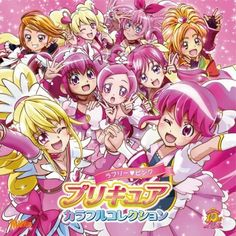 All Pink Precure :3