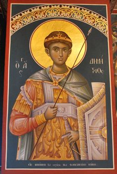 Religious Paintings, Church Interior, Byzantine Icons, Orthodox Icons, Zodiac, Saints, Religion, Projects To Try, Art