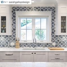 Ann Sacks mosaic tile from backsplash, up around window
