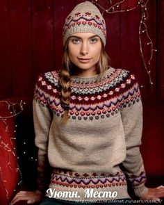 Ideas For Knitting Patterns Free Jumper Fair Isles Jumper Knitting Pattern, Knitting Patterns Free, Knit Patterns, Free Knitting, Free Pattern, Knitting Sweaters, Tejido Fair Isle, Punto Fair Isle, Baby Born Kleidung