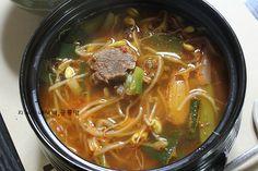 소고기 국밥 - Beef Soup - in Korean