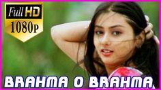Gemini Full Hd 1080p Video Songs (బ్రహ్మ ఓ బ్రహ్మ )- Telugu Video Songs ...