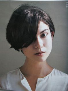 Image result for very short hair asian