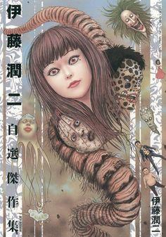 伊藤潤二自選傑作集 (朝日コミックス) 2015/10/07発売