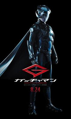 Live Action Film, Action Movies, Planet Movie, Gatchaman Crowds, Battle Of The Planets, Superhero Movies, Super Hero Costumes, Manga Characters, Sci Fi