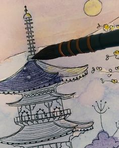 Watercolor Art Lessons, Watercolor Drawing, Watercolor Techniques, Watercolor Landscape, Painting & Drawing, Watercolor Paintings, Japanese Art, Japanese Landscape, Japanese Painting