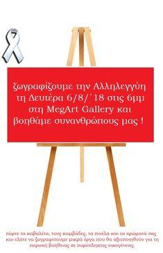 Invite, Invitations, Joomla Templates, Social Activities, Small Words, The Creator, Purpose, Greek, Artists