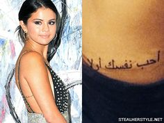 19 Best Selena Gomez Arabic Tattoo Images Selena Gomez Arabic