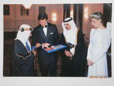 Postcard The Amir of Bahrain / Prince Charles / Prince Sh Hamed  Princess Diana
