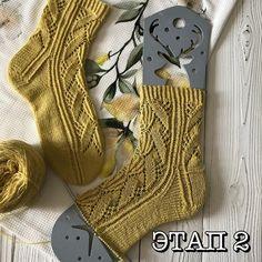 Доброе утро ❤️ ~~~~~~~~~~~ Смотрю, многие уже справились с 1 этапом. Такие красивые и разные носочки. Да, девочки, вяжем себе, для себя и… Socks, Fashion, Moda, Fashion Styles, Sock, Stockings, Fashion Illustrations, Ankle Socks, Hosiery