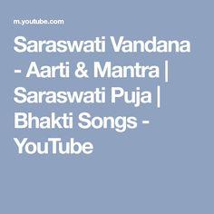 Saraswati Vandana - Aarti & Mantra | Saraswati Puja | Bhakti Songs - YouTube