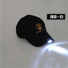 Light LED Baseball Cap Novelty and Useful Lighting for Reading Baseball Cap, Light Up, Camping Gadgets, Led, Reading, Electronics, Tattoos, Products, Word Reading