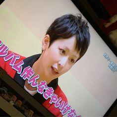 【世界の果てまでイッテQ】イッテQの祭りテーマ曲に木村カエラが応募!「Happyな半被」を披露 | まとめまとめ