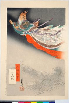 Ogata Gekko: Unknown- Fox - Japanese Art Open Database    Artist: Ogata Gekko    Title: Unknown- Fox    Date: 1894    Details: More information...    Source: Japanese Art Open Databas