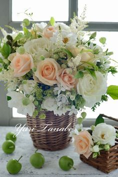 Flower Arrangement by Atelier Sabrina