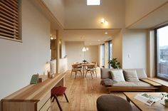 Living, dining and home office combined Japanese Interior Design, Japanese Home Decor, Home Living Room, Living Spaces, Japanese Living Rooms, Muji Home, Japan Interior, Home And Deco, Apartment Design