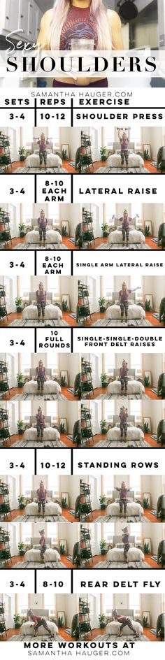 AN AT HOME SHOULDER WORKOUT THAT WILL HELP YOU SCULPT SEXY SHOULDERS FAST. These exercises are perfect for at home or at the gym.