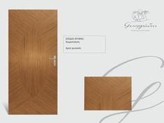 #handmade wooden door_code: Athens / by Georgiadis furnitures