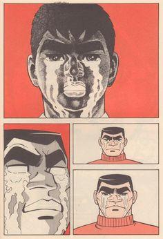 TONY aka CHICK is : Art & Design books editor Artistic director & Illustrator Lives in France Japanese Graphic Design, Graphic Design Art, Book Design, Art Vintage, Vintage Comics, Illustration Manga, Japan Design, Dope Art, Manga Comics