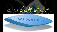 Mardana Taqat   Mardana Taqat Natural Viagra - Mardana Kamzori Sirf 3 Ph...
