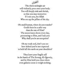 Not you but Allah