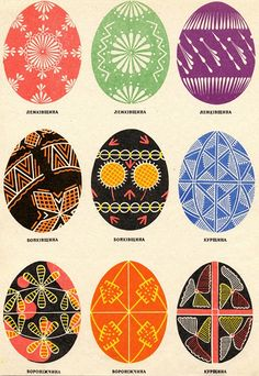 Pysanky | vintage traditional Ukrainian decorated eggs, 1968 ✭ happy Easter // joyeuses Pâques