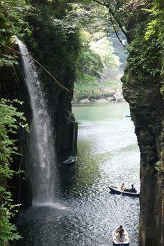 Kyushu waterfalls