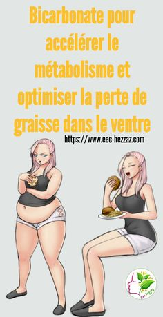 Weight Loss Secrets, Easy Weight Loss, Loose Weight, How To Lose Weight Fast, Fit Motivation, Motivation Regime, Anti Cellulite, Health Fitness, Exercise