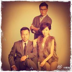 Wayne Lai, Nancy Wu, Ruco Chan = 'Forensic Heroes 3' TVB.