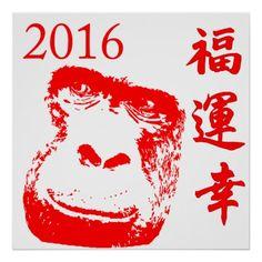 2016 año del mono