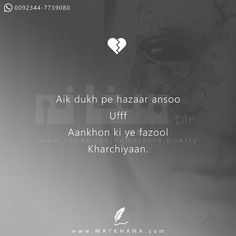 Bff Quotes Funny, Witty Quotes, Heartfelt Quotes, Deep Quotes, Girl Quotes, Poetry Quotes In Urdu, Sufi Quotes, Love Poetry Urdu, Urdu Quotes