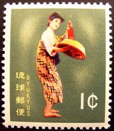 ダンスな切手たち:So-netブログ Japanese Stamp, Nippon, Okinawa, Postage Stamps, Austria, Culture, History, Poster, Stamps