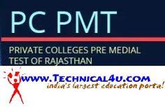 Rajasthan PC PMT 2014 Exam Important Dates & College List