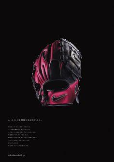 BLUNT - Satoshi Minakawa - product