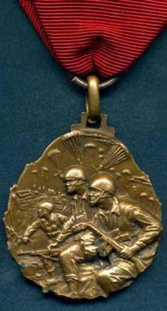 Медаль дивизия Нембо