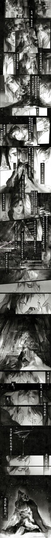 The Grandmaster, Gods Creation, Pretty Art, Chinese Art, Confessions, Chibi, Concept Art, Fan Art, Novels