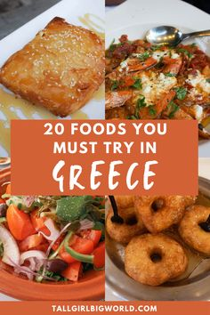 Here are 20 Greek foods you HAVE to try on your next visit to Greece. Greece food guide | Greece food tips | Greece travel guide | Greece travel tips | Greece eats | best Greek food | traditional Greek food | Greece food bucket list | what to eat in Greece | where to eat in Greece | #Greece #Greek #GreekFood #foodporn #traveltips Greece Food, Greece Trip, Greece Travel, Greece Cruise, Visit Greece, Athens Greece, Travel Europe, European Travel, Popular Greek Food